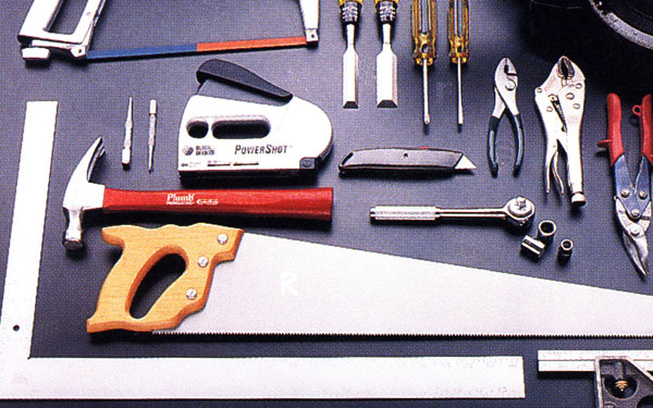 photo of common household tools